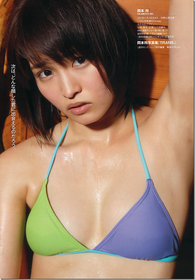 Playboy Weekly 2013 no26 (12)