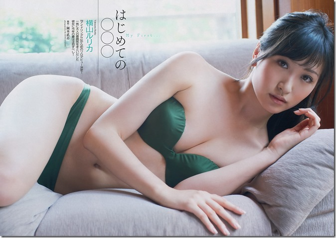 Playboy Weekly 2013 no26 (13)