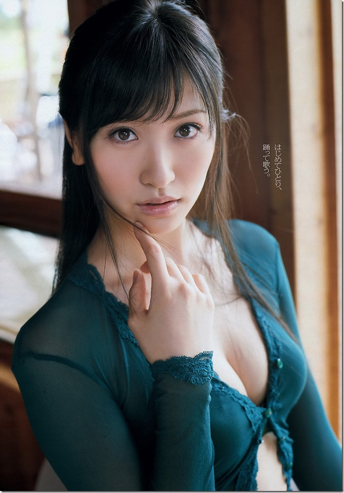 Playboy Weekly 2013 no26 (15)