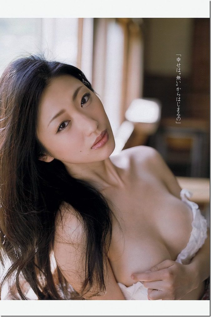 Playboy Weekly 2013 no26 (23)