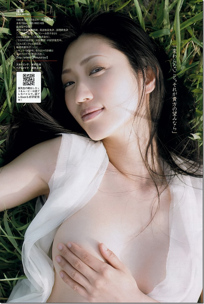 Playboy Weekly 2013 no26 (27)