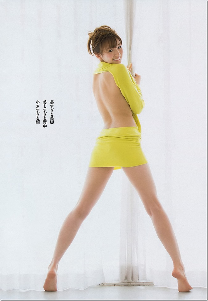 Playboy Weekly 2013 no26 (29)