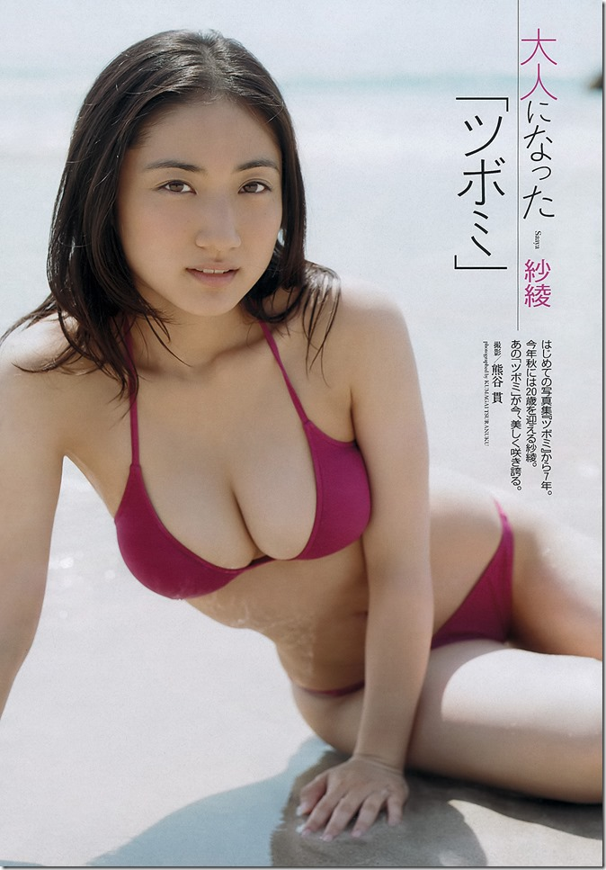 Playboy Weekly 2013 no26 (2)