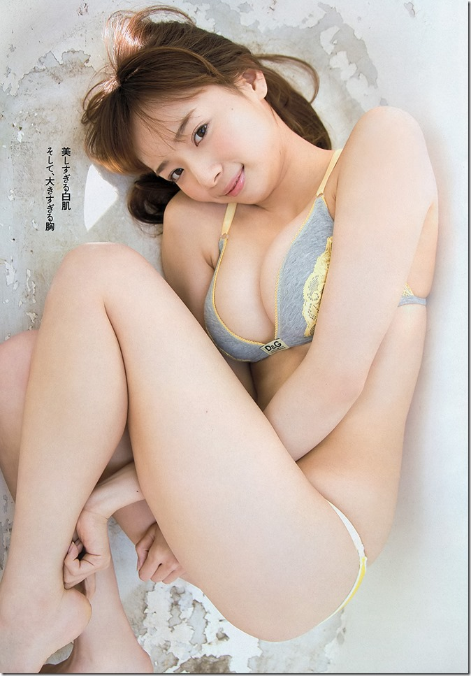 Playboy Weekly 2013 no26 (30)