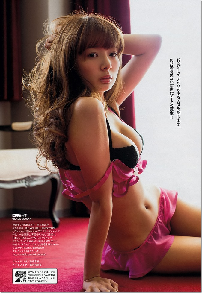 Playboy Weekly 2013 no26 (32)