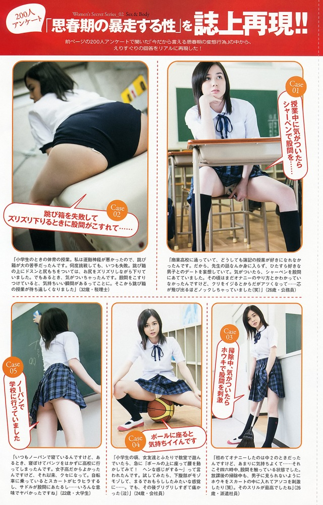 Playboy Weekly 2013 no26 (47)