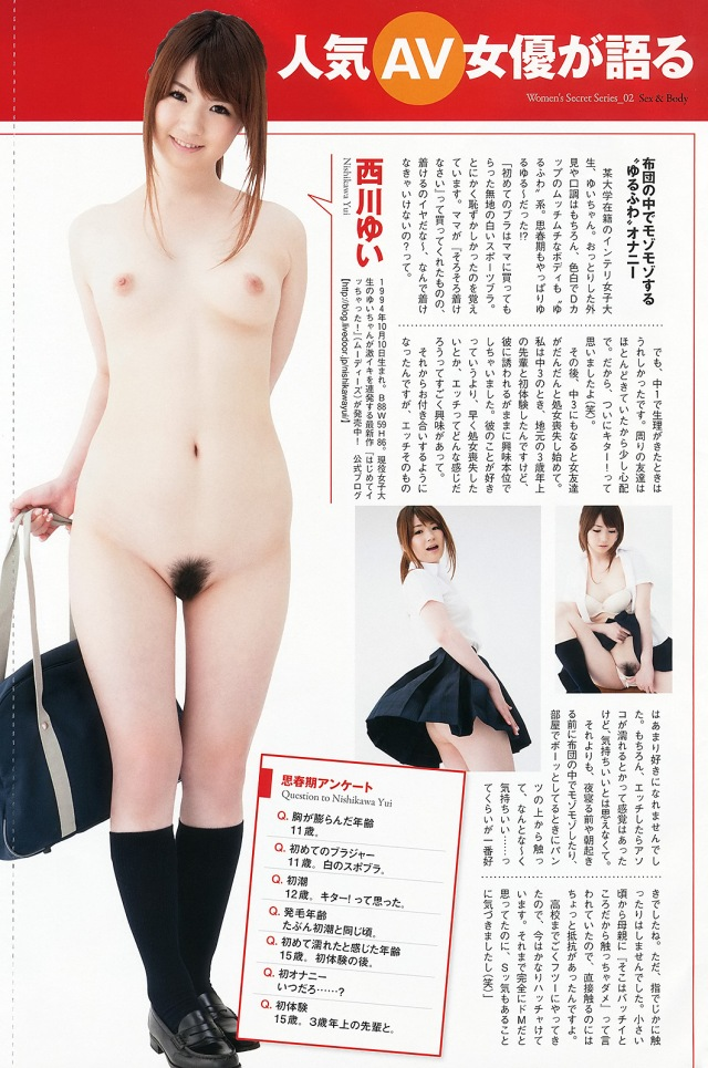 Playboy Weekly 2013 no26 (50)
