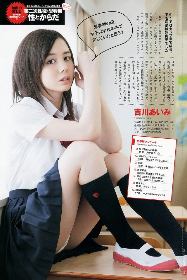 Playboy Weekly 2013 no26 (51)