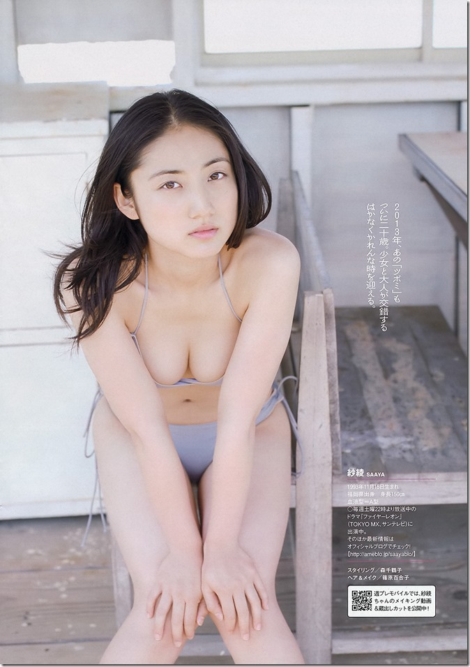 Playboy Weekly 2013 no26 (7)