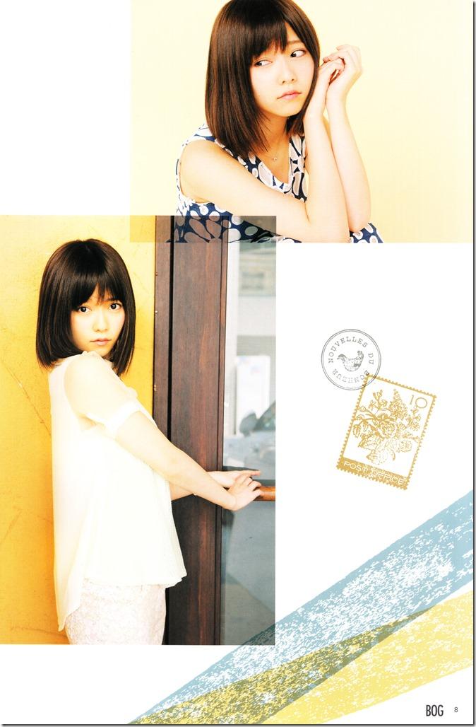 Shimazaki Haruka in BOG no 16 (7)