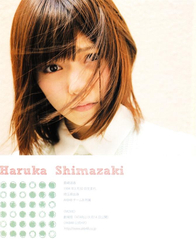 Shimazaki Haruka in BOG no 16 (8)