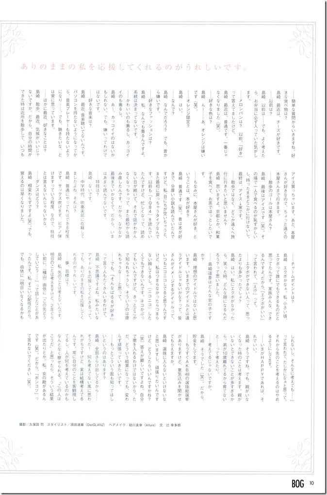 Shimazaki Haruka in BOG no 16 (9)