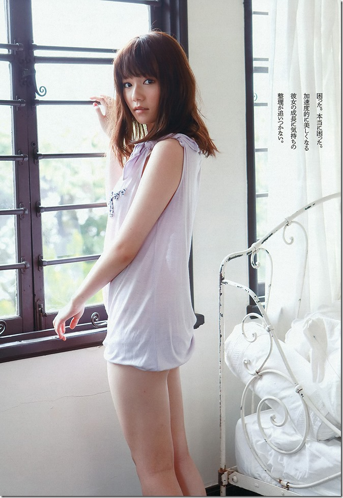 Shimazaki Haruka in Weekly Playboy April 22nd, 2013 (4)