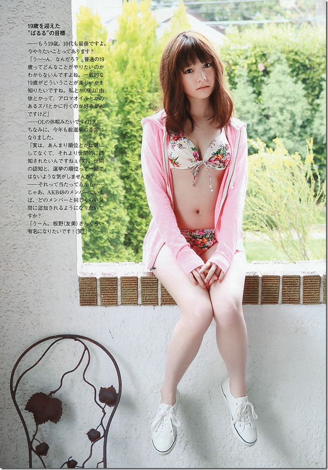 Shimazaki Haruka in Weekly Playboy April 22nd, 2013 (5)