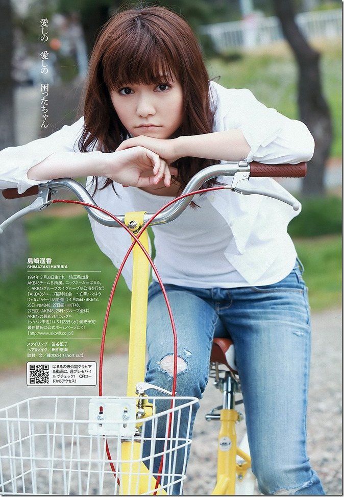 Shimazaki Haruka in Weekly Playboy April 22nd, 2013 (7)