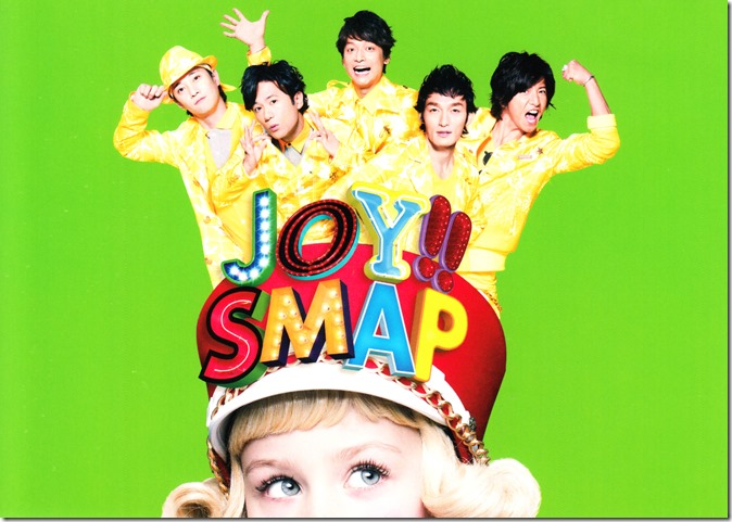 Smap Joy!! Lime Green first press post card