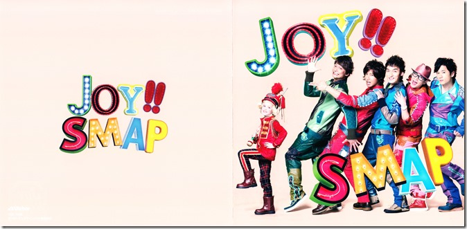 Smap Joy!! Vivid Orange & Lime Green jackets (3)