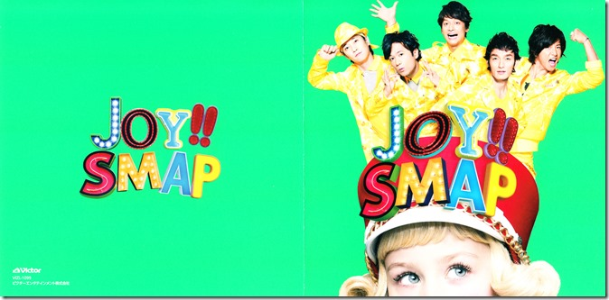 Smap Joy!! Vivid Orange & Lime Green jackets (5)