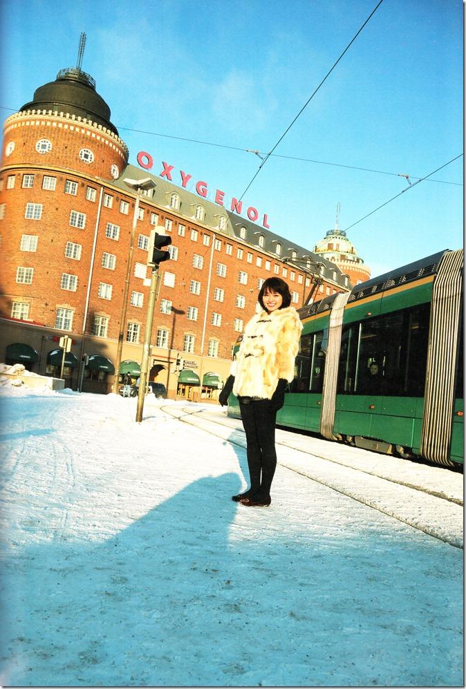 岡本玲 TRANS (138)
