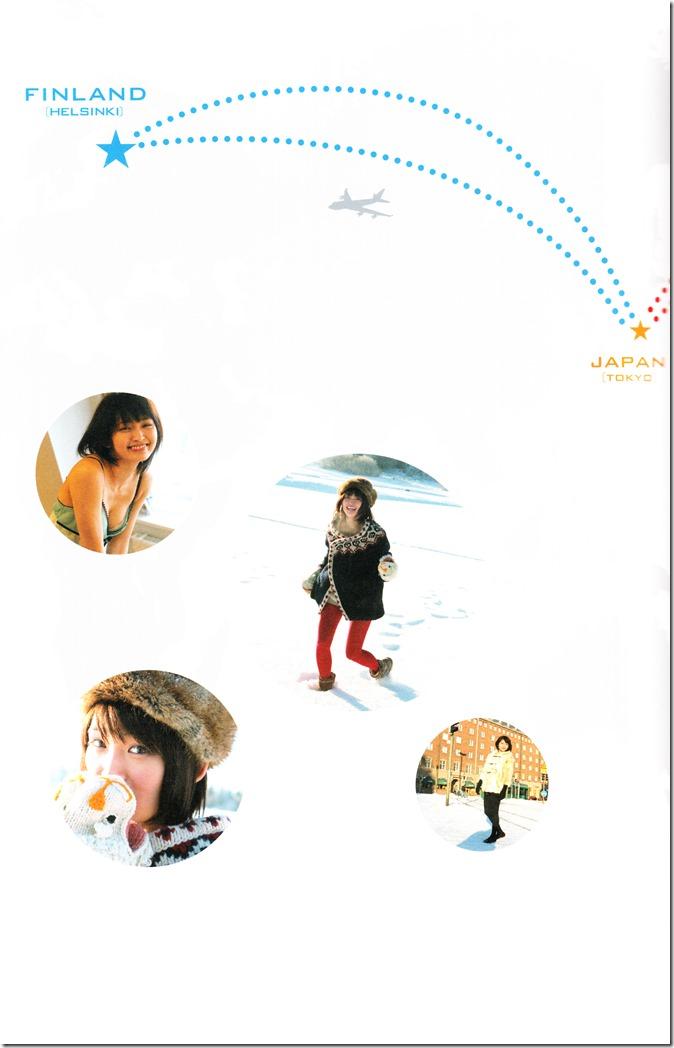 岡本玲 TRANS (69)