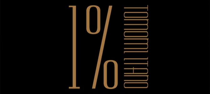 Itano Tomomi 1%