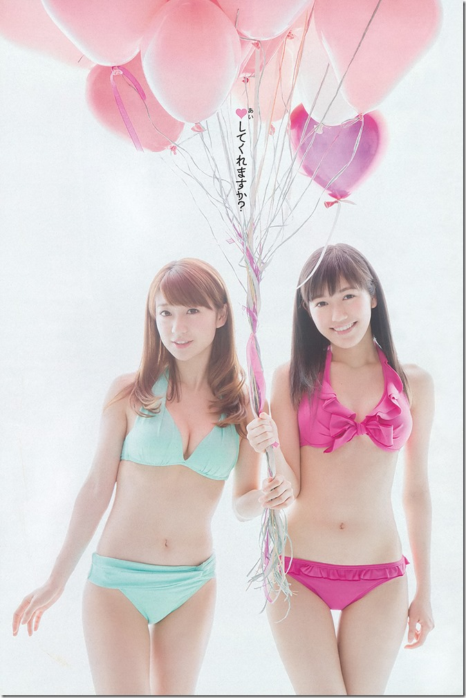 Weekly Playboy June 3rd, 2013 (2)