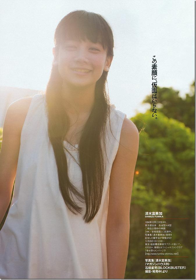 Weekly Playboy June 3rd, 2013 (9)