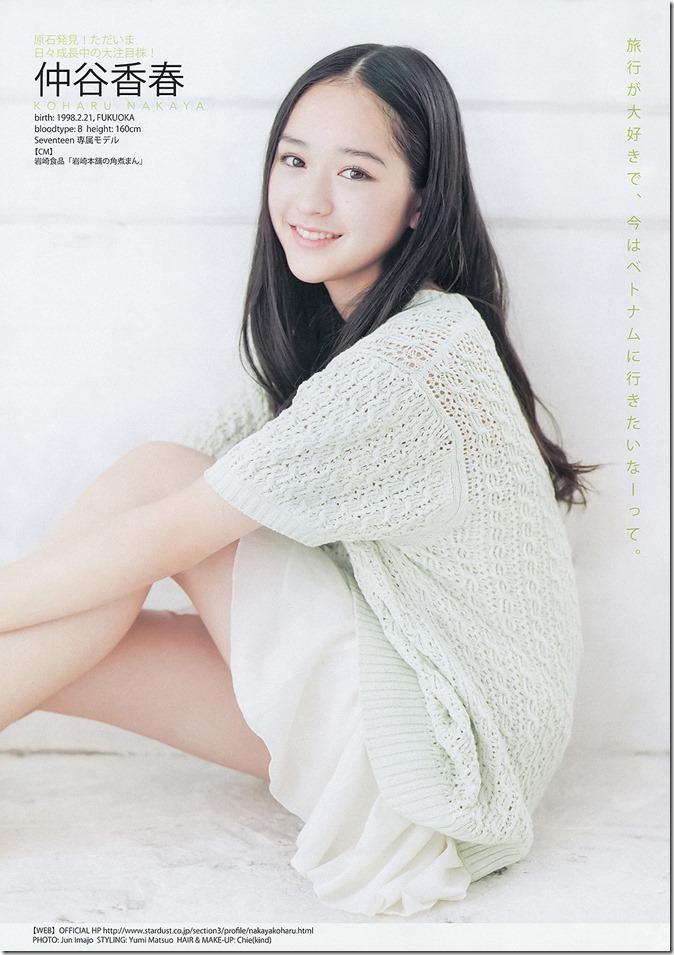 Young Jump 2013 No (18)