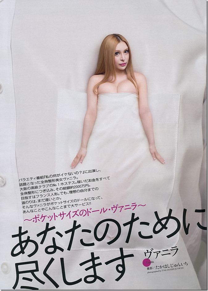 Weekly Playboy no.28 July 15, 2013