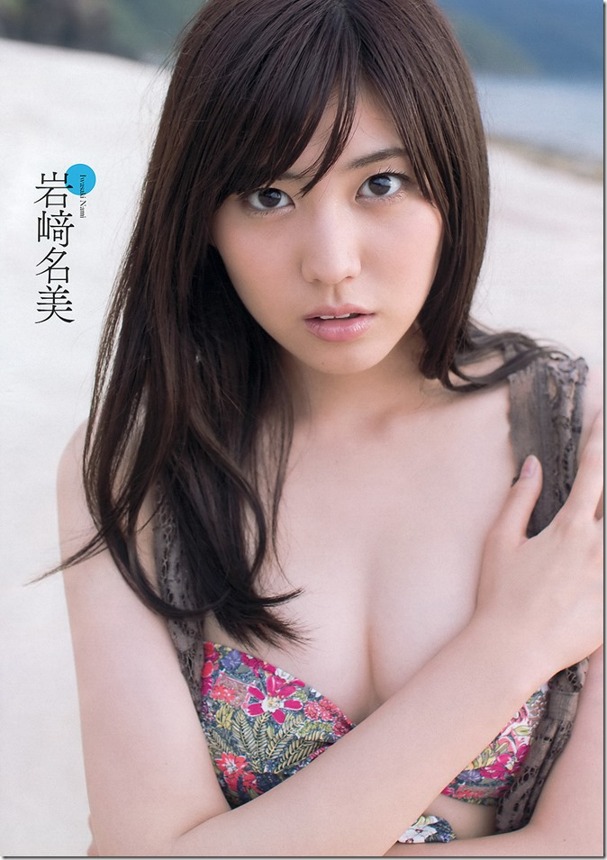 Weekly Playboy no.28 July 15, 2013