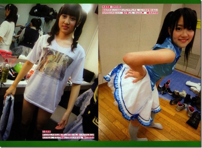 AKB48 The Green Album YU SATSU (100)