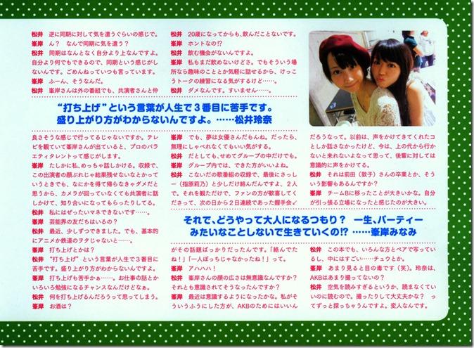 AKB48 The Green Album YU SATSU (102)
