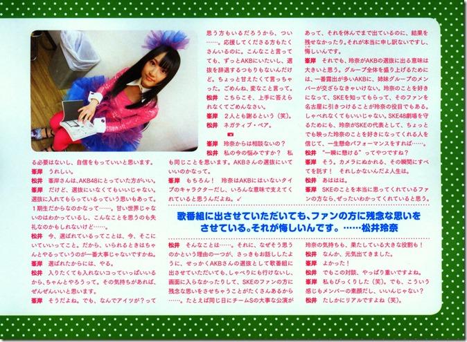 AKB48 The Green Album YU SATSU (104)