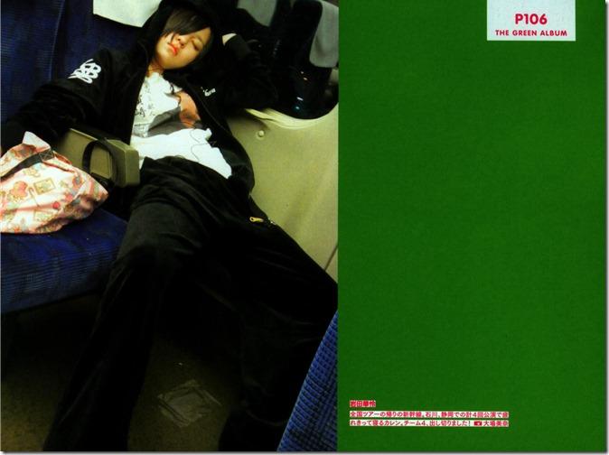 AKB48 The Green Album YU SATSU (105)