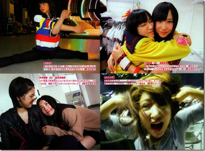 AKB48 The Green Album YU SATSU (106)