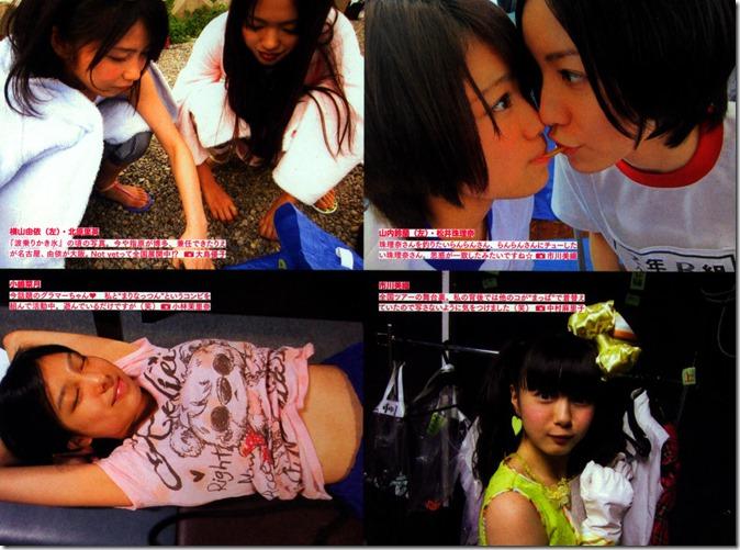 AKB48 The Green Album YU SATSU (109)