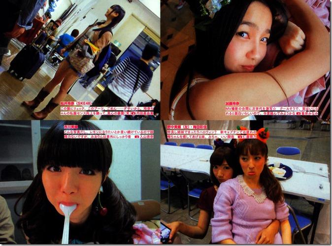 AKB48 The Green Album YU SATSU (114)