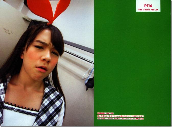AKB48 The Green Album YU SATSU (115)