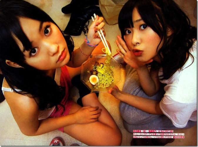 AKB48 The Green Album YU SATSU (117)