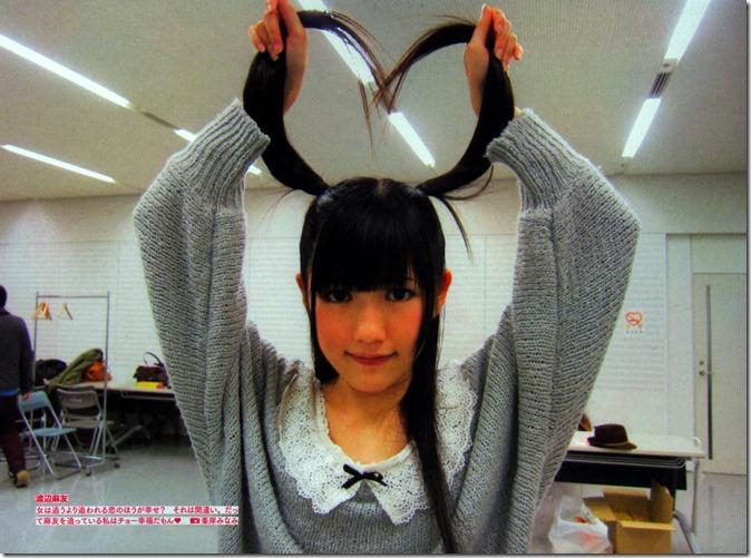 AKB48 The Green Album YU SATSU (118)