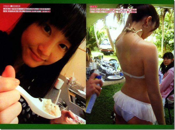 AKB48 The Green Album YU SATSU (119)