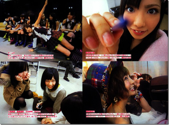 AKB48 The Green Album YU SATSU (122)