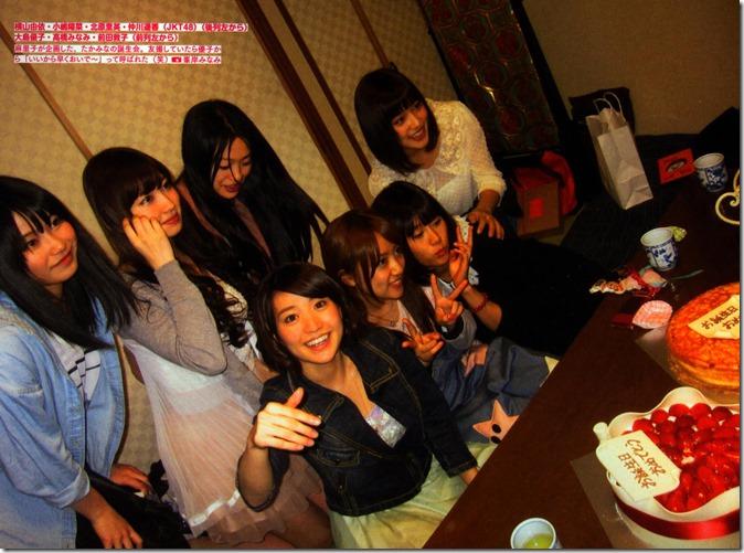 AKB48 The Green Album YU SATSU (125)