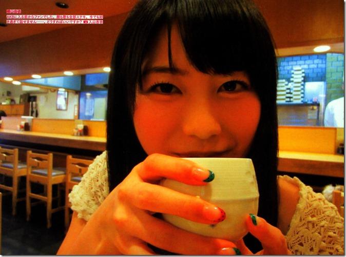 AKB48 The Green Album YU SATSU (127)