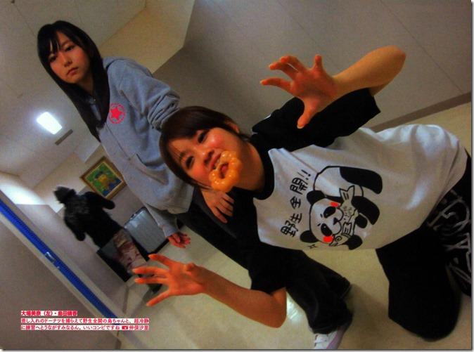 AKB48 The Green Album YU SATSU (128)