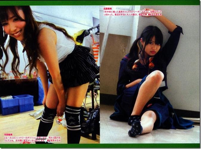 AKB48 The Green Album YU SATSU (129)
