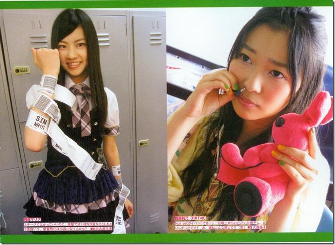 AKB48 The Green Album YU SATSU (12)