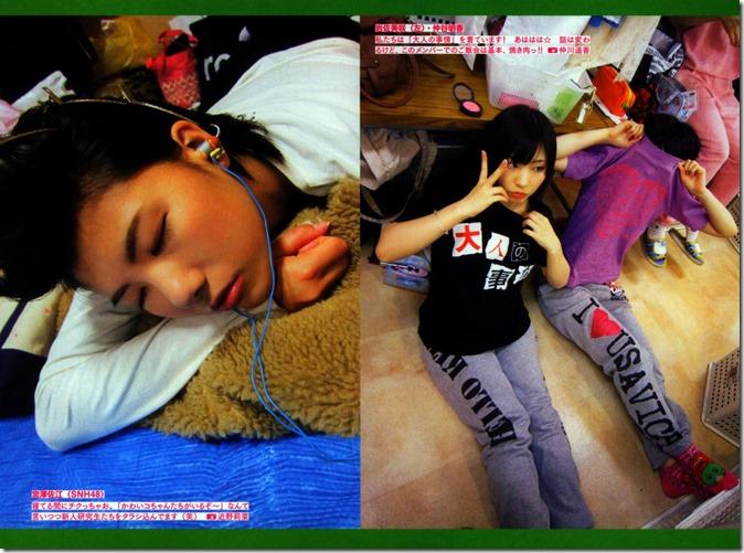 AKB48 The Green Album YU SATSU (130)