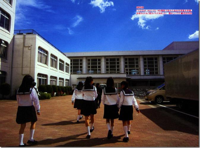 AKB48 The Green Album YU SATSU (132)
