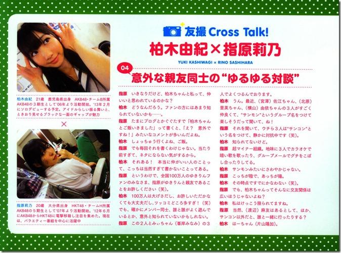 AKB48 The Green Album YU SATSU (133)